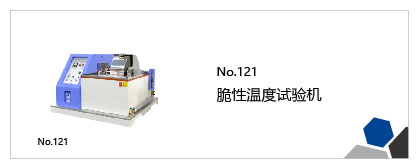 漆包线、电线、软线试验机列表插图9