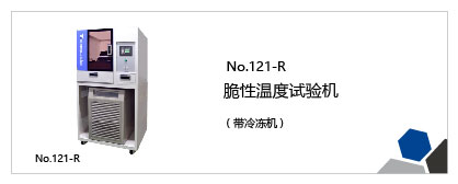 漆包线、电线、软线试验机列表插图13
